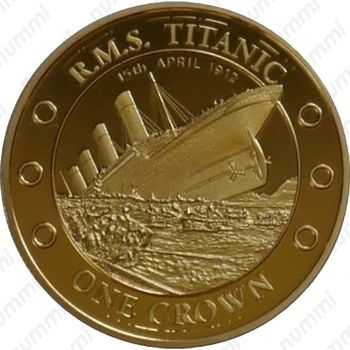 1 крона 2012, Титаник - Реверс
