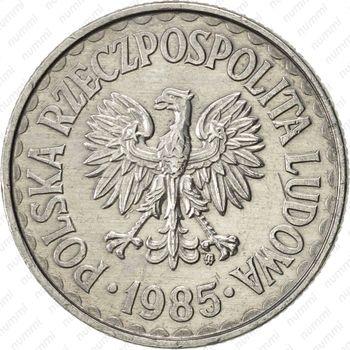 1 злотый 1985 - Аверс