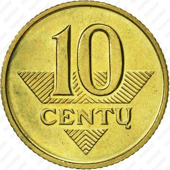 10 центов 1997 - Реверс