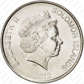 10 центов 2012 - Аверс