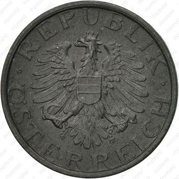 10грошей 1948 - Аверс