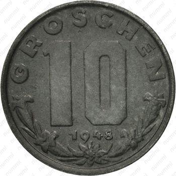 10грошей 1948 - Реверс