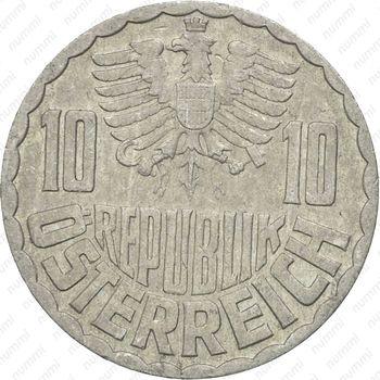10грошей 1955 - Аверс