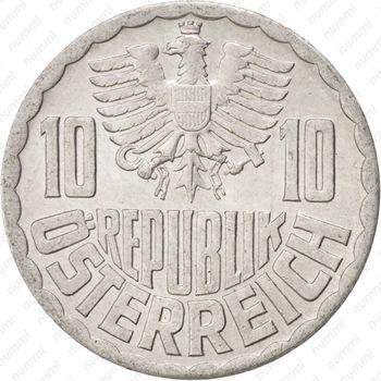 10грошей 1959 - Аверс
