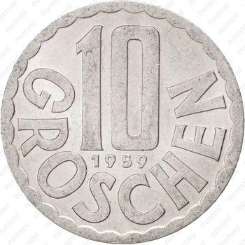10грошей 1959 - Реверс