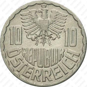10грошей 1968 - Аверс