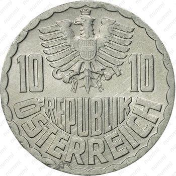 10грошей 1976 - Аверс