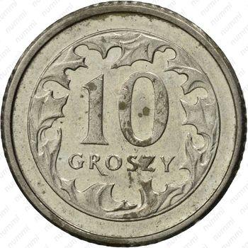 10грошей 1998 - Реверс