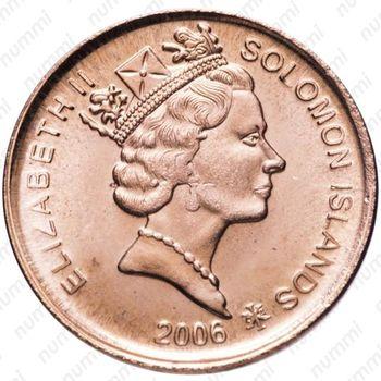 2 цента 2006 - Аверс