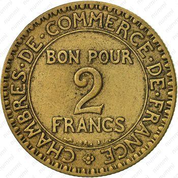 2 франка 1920, желтый цвет - Реверс