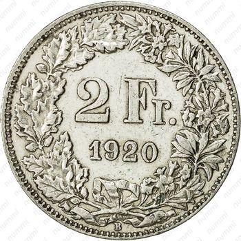 2 франка 1920 - Реверс