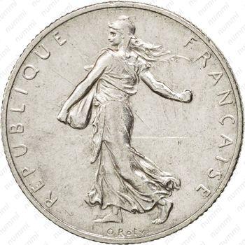 2 франка 1920, серый цвет - Аверс