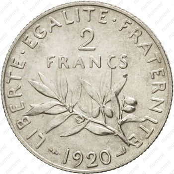 2 франка 1920, серый цвет - Реверс