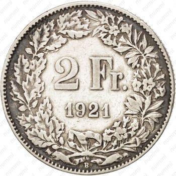2 франка 1921 - Реверс