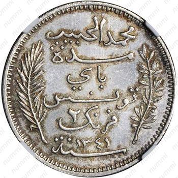 2 франка 1922 - Аверс