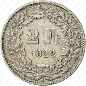 2 франка 1922 - Реверс