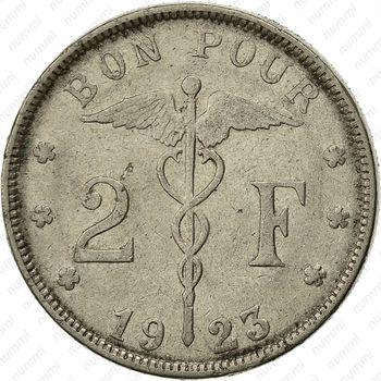 2 франка 1923, Медальное отношение аверс/реверс (0°) - Реверс