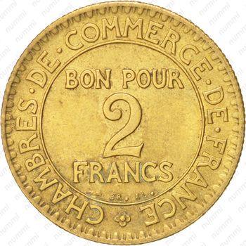 2 франка 1923 - Реверс