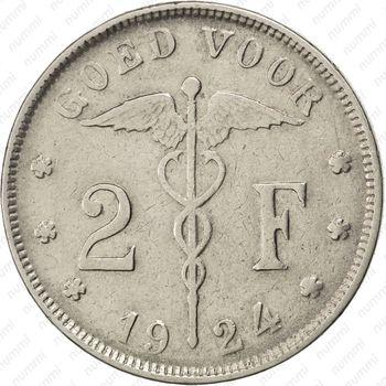 2 франка 1924 - Реверс