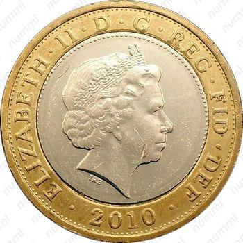 2 фунта 2010, Великобритания - Аверс