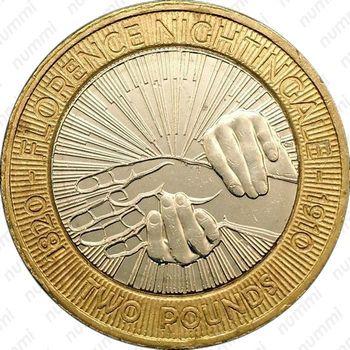2 фунта 2010, Великобритания - Реверс
