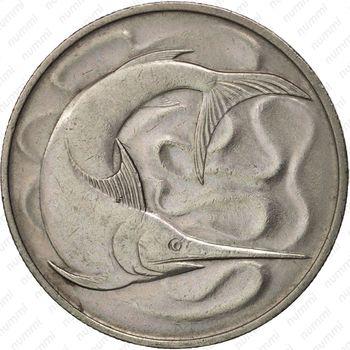 20 центов 1967 - Аверс