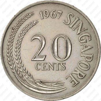 20 центов 1967 - Реверс