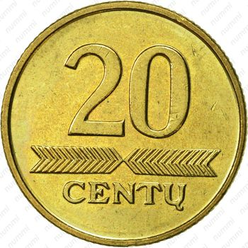 20 центов 1997 - Реверс