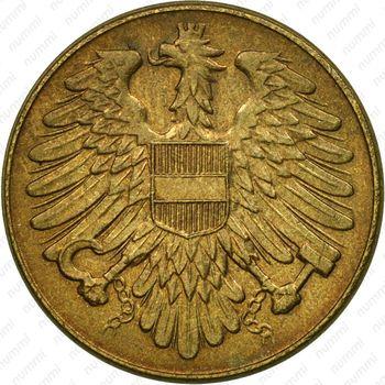 20 грошей 1951 - Аверс