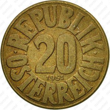 20 грошей 1951 - Реверс