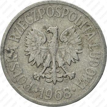 20 грошей 1968 - Аверс