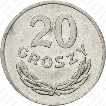 20 грошей 1977 - Реверс