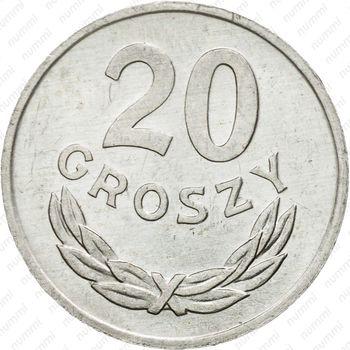 20 грошей 1981 - Реверс