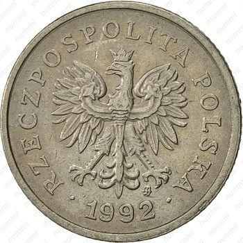 20 грошей 1992 - Аверс
