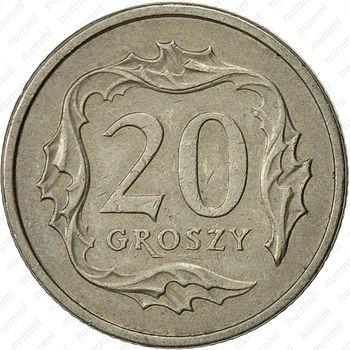 20 грошей 1992 - Реверс