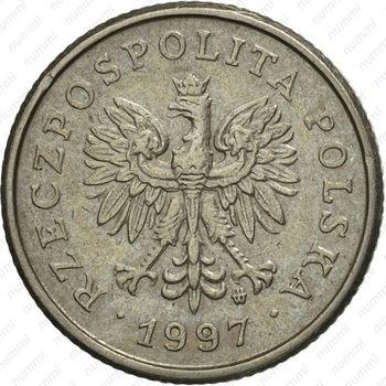 20 грошей 1997 - Аверс