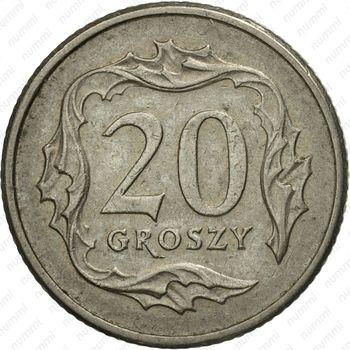 20 грошей 1997 - Реверс