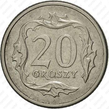 20 грошей 2007 - Реверс