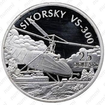 25 долларов 2003, Sikorsky - Реверс