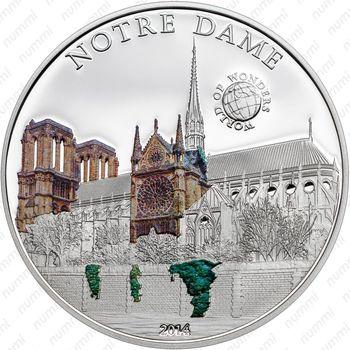 5 долларов 2014, Нотр-Дам Палау - Реверс
