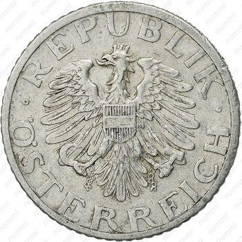 50грошей 1947 - Аверс