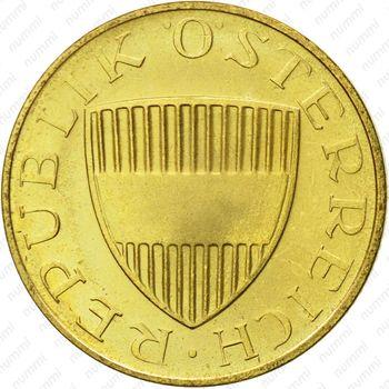 50грошей 1976 - Аверс