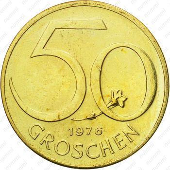 50грошей 1976 - Реверс