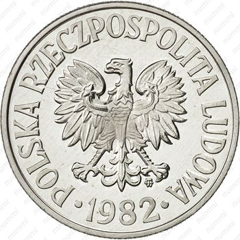50грошей 1982 - Аверс
