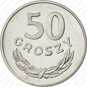 50грошей 1982 - Реверс