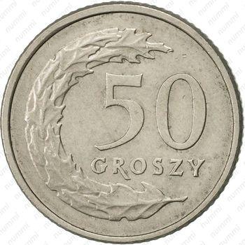 50грошей 1992 - Реверс