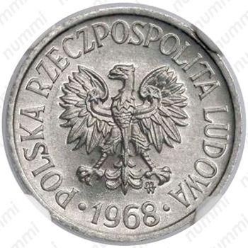 5грошей 1968 - Аверс