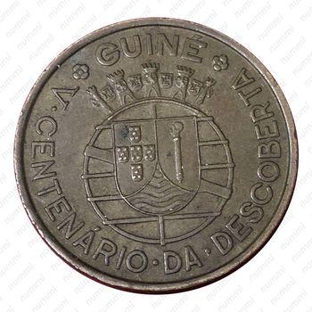 1 эскудо 1946 - Аверс