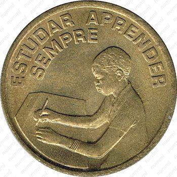 1 эскудо 1977 - Аверс