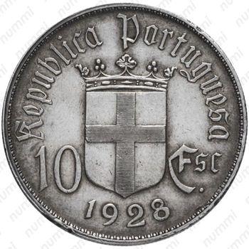 10 эскудо 1928 - Аверс